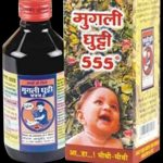 Benefit of Mugli Ghutti 555